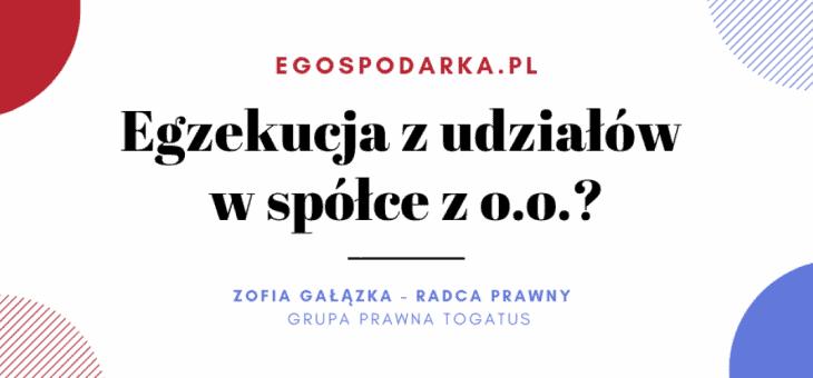 egospodarka.pl – Egzekucja zudziałów współce zo.o.?